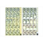 Stickers phosphorescents cosmic