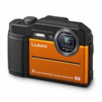 Panasonic lumix dc-ft7 etanche/antichoc