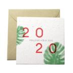 Carte de vœux 2020 à planter